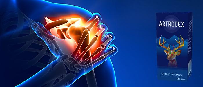 Artrodex крем для суставов купить