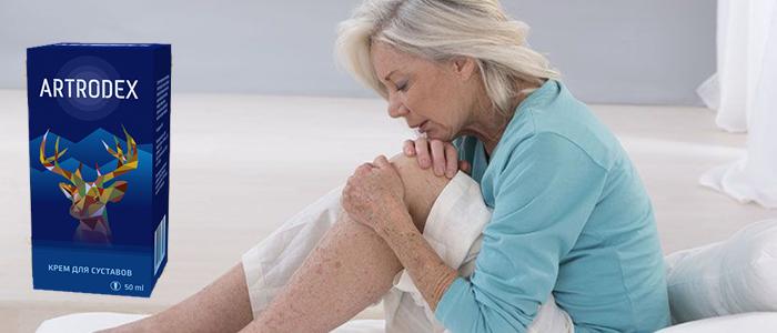 Artrodex крем для суставов действие