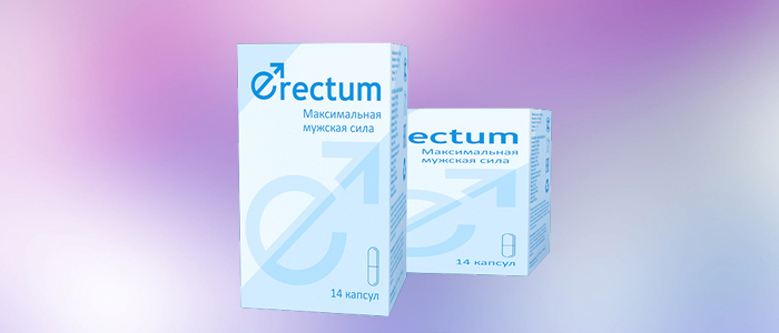 Erectum средство для потенции как применять