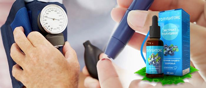 диалек средство от диабета