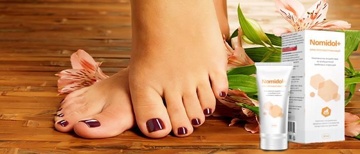 Nomidol от грибка ног состав