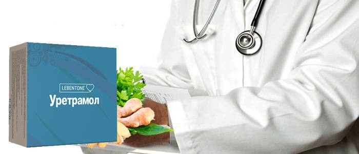 Уретрамол от простатита отзывы