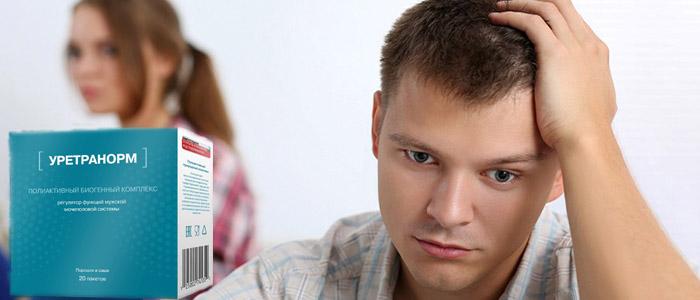 Уретранорм от простатита действие