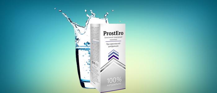ProstEro средство от простатита как применять