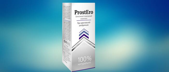 ProstEro средство от простатита состав