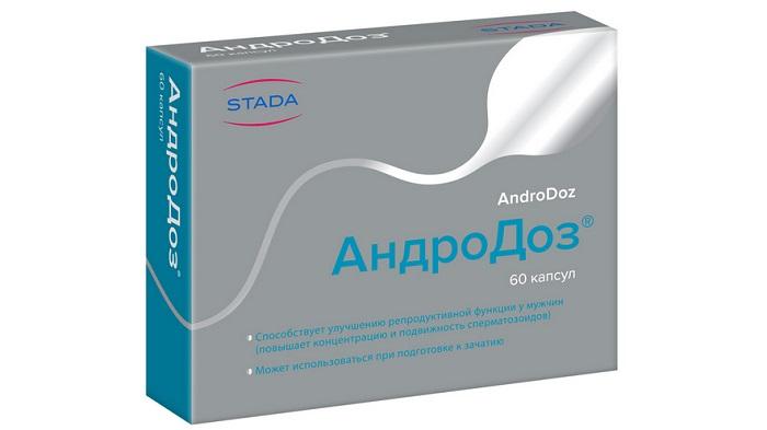 Биологически активная добавка для сперматогенеза