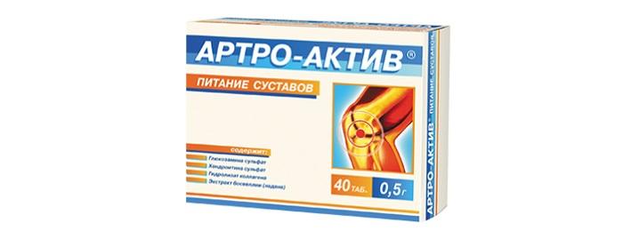 Препарат сустав актив можно ли использовать на суставах ультразвуковые аппараты