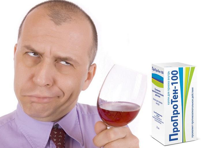 Как медикаментозно лечить от алкоголизма