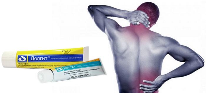 Препарат снимает воспаление и боль в суставах эпикондилит локтевого сустава артрозилен
