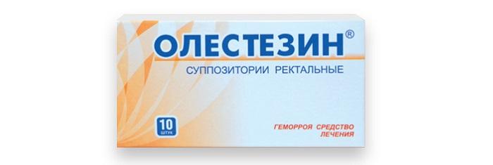 Свечи от геморроя Олестезин инструкция по применению цена и отзывы