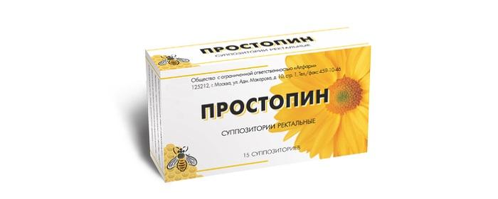 рецидив хронического простатита симптомы