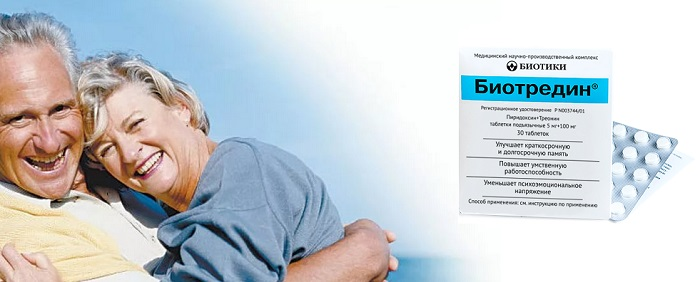 Биотредин отзывы при климаксе