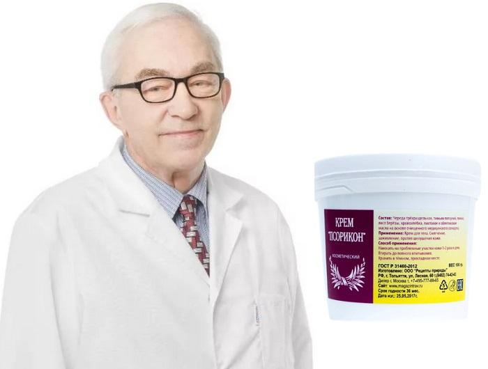 Лечение псориаза чагой