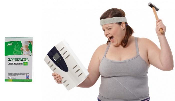 Жуйдэмэн капсулы для похудения